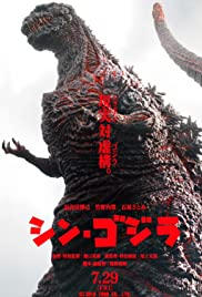 Watch Full HD Movie Shin Godzilla (2016)