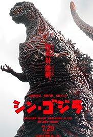 Shin Gojira (2016) film en francais gratuit