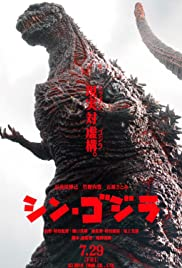 Shin Godzilla (2016) Poster - Movie Forum, Cast, Reviews