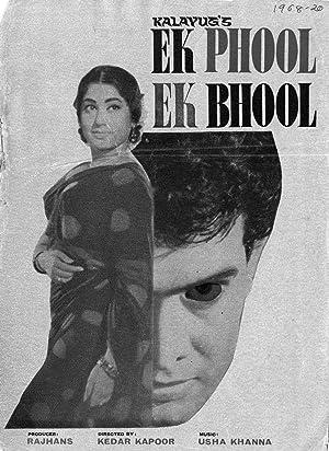 Ek Phool Ek Bhool movie, song and  lyrics