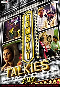 Bombay Talkiesคุยเฟื่องเรื่องบอมเบย์