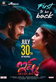 Ishq: Not A Love Story (2021) DVDScr Telugu Full Movie Watch Online Free