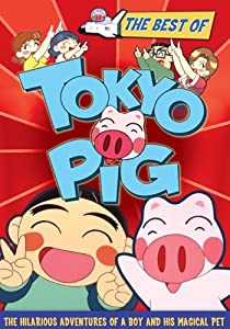 Tokyo Pig in hindi download free in torrent