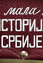Mala istorija Srbije