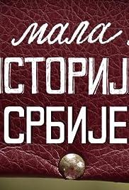 Mala istorija Srbije Poster