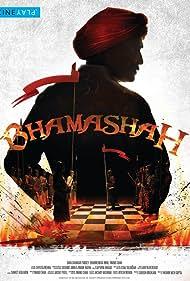 Bhamashah (2017)