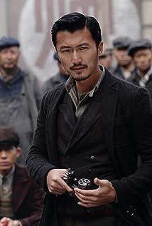 Nicholas Tse Picture
