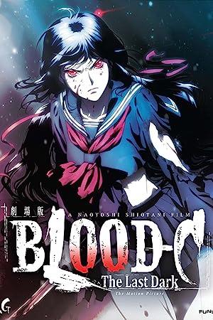 Where to stream Gekijouban Blood-C: The Last Dark