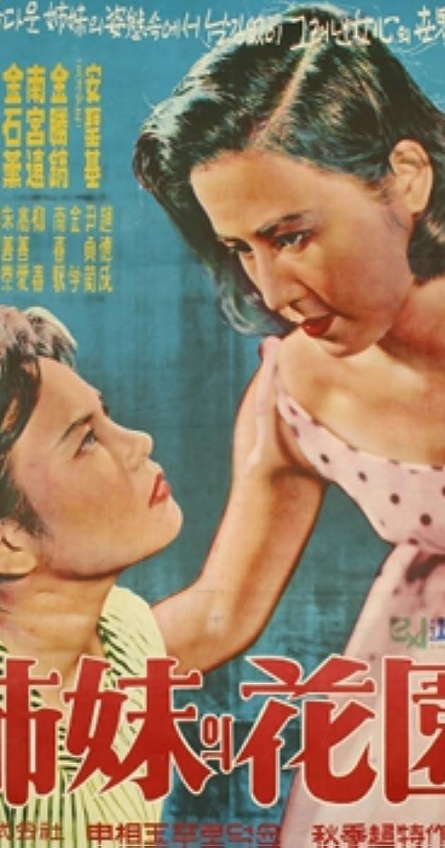 Image Jamaeui hwawon