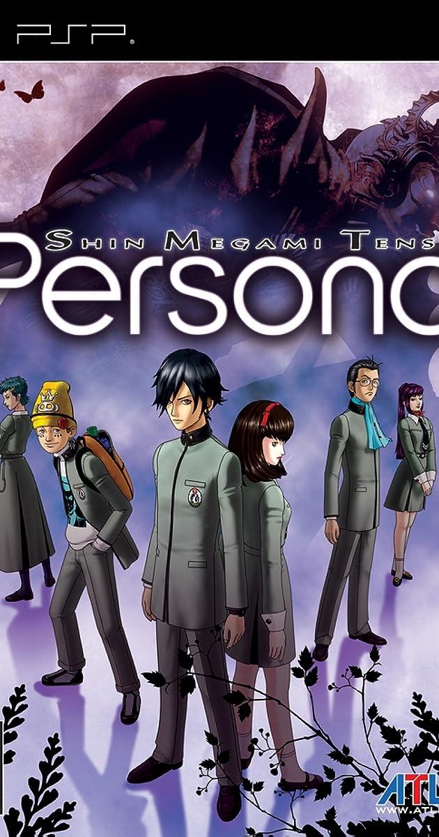 Persona (Video Game 2009) - IMDb