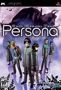 Primary photo for Shin Megami Tensei: Persona