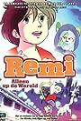 Rittai anime ie naki ko Remi (1977)