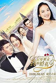 Qi Shu, Shaofeng Feng, Rhydian Vaughan, Victoria Song, and Qing Ye in Wo zui hao peng you de hun li (2016)
