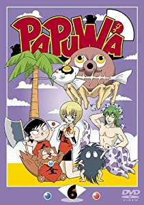 Who's the Princess, Papuwa Island Hina King Grand Prix Death Match by none