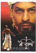 Hey Ram (2000)