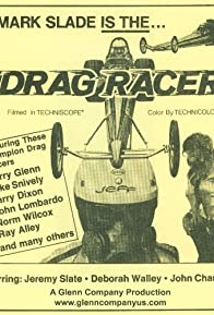Primary photo for Drag Racer
