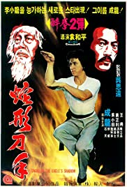 Snake in the Eagle's Shadow (1978) Se ying diu sau 720p