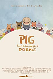 Pig: The Dam Keeper Poems Poster