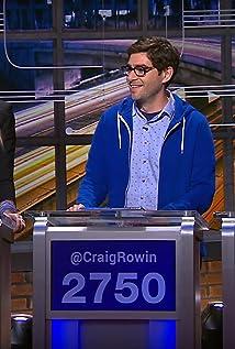 Craig Rowin