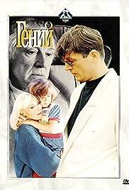 Geniy Poster