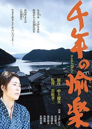 The-Millennial-Rapture-2012-JAPANESE-1080p-BluRay-x265-VXT