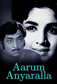 Aarum Anyaralla Poster