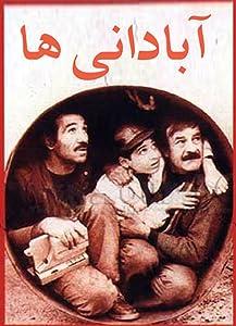 Psp movie watching Abadani-Ha Iran [1080pixel]