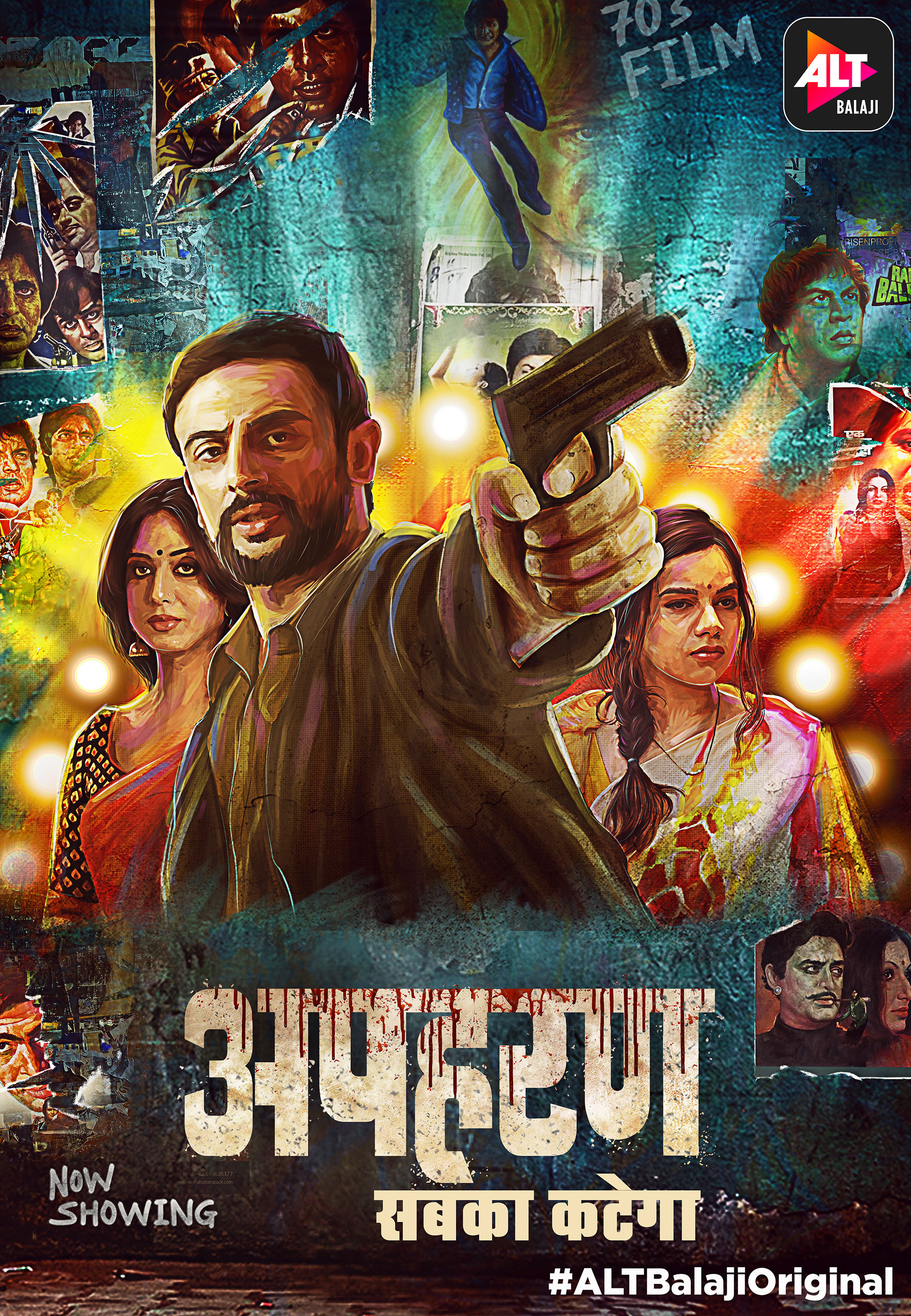 [18+] Apharan-Sabka Katega :Alt Balaji (2018) S01 Complete 480p 720p 1080p Web-HD All Episodes (1-12) [WebSeries] | Download | Watch Online