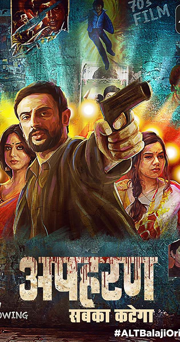 Download Apharan or watch streaming online complete episodes of  Season1 in HD 720p 1080p using torrent