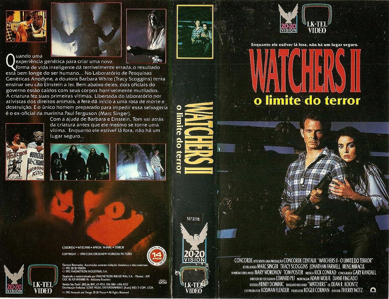 Copertina dell'edizione in VHS spagnola