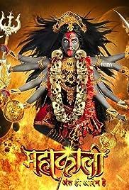 Mahakaali - Anth Hi Aarambh Hai Poster