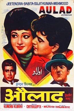 Aulad movie, song and  lyrics