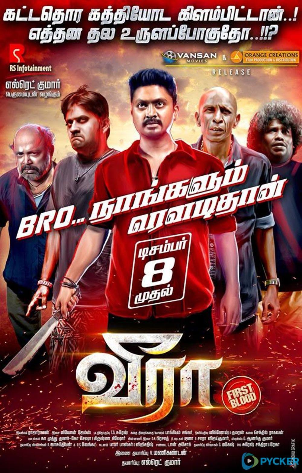 Veera Tamil Movie 2018