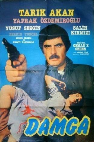 Damga ((1984))