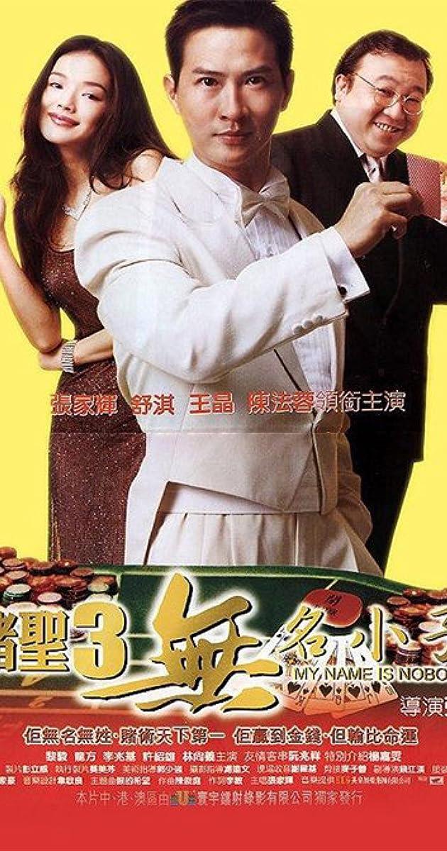 Du Sheng Wu Ming Xiao Zi 2000 Imdb