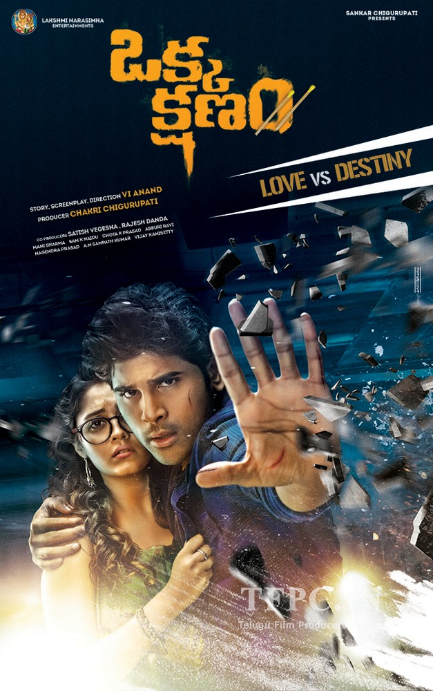 Okka Kshanam 2017 Dual Audio Hindi 500MB UNCUT HDRip ESubs