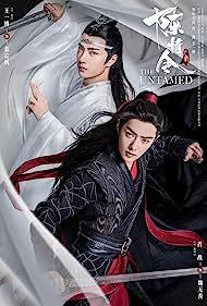 Yibo Wang and Zhan Xiao in Chen qing ling (2019)