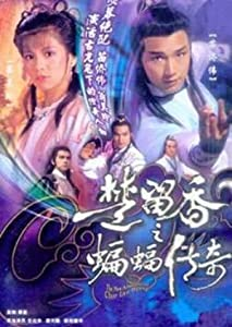 Watches movie Pin fok chun kei by none [640x640]