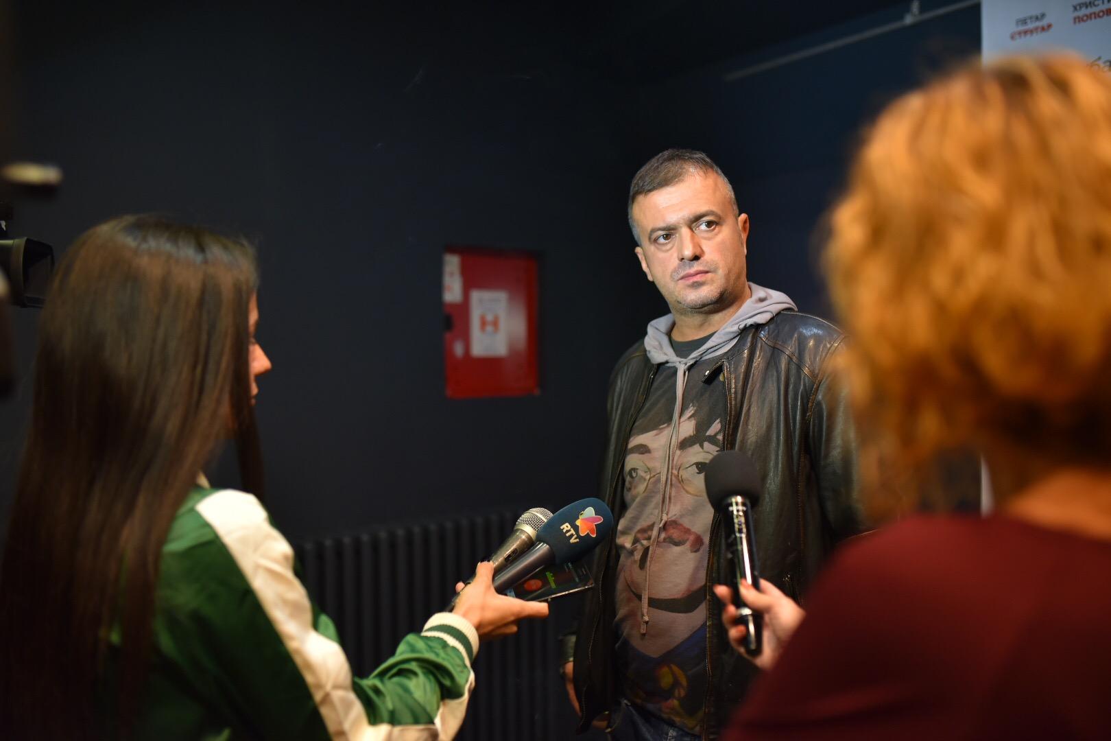 Sergej Trifunovic in Jesen samuraja (2016)