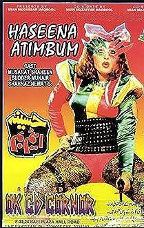 Haseena Atom Bomb (1990)