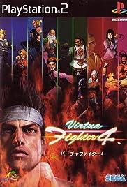 Virtua Fighter 4 Poster