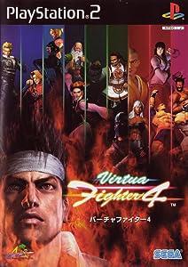 Film à télécharger Virtua Fighter 4 (2002), Toru Ikebuchi, Yu Suzuki [1280x720p] [480i] Japan
