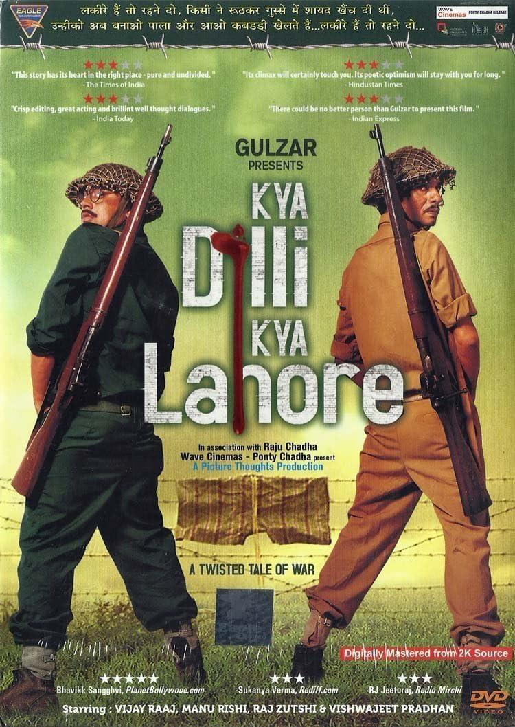 Kya Dilli Kya Lahore (2014) centmovies.xyz