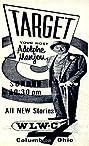 Target (1958) Poster