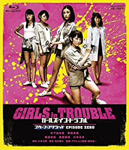 Girls in Trouble: Space Squad - Episode Zero full movie in hindi 720p download