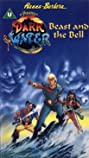 The Pirates of Dark Water (1991) Poster