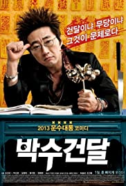 Man on the Edge (2013) Bak-su-geon-dal 1080p