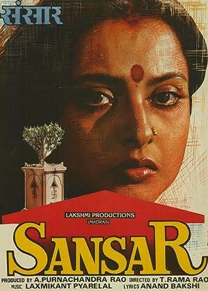 Visu Sansar Movie