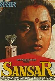 Sansar Poster