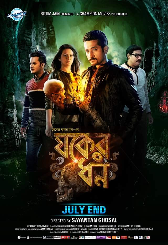 Jawker Dhan 2017 Bengali Movie 480p HDRip 350MB